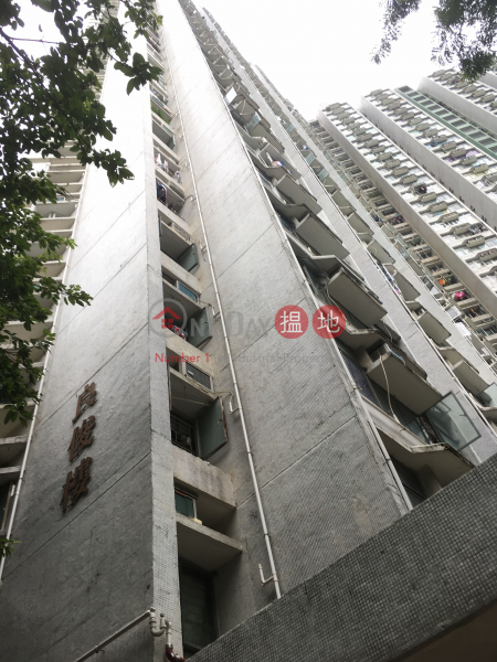 良景邨良俊樓2座 (Leung King Estate - Leung Chun House Block 2) 屯門|搵地(OneDay)(1)
