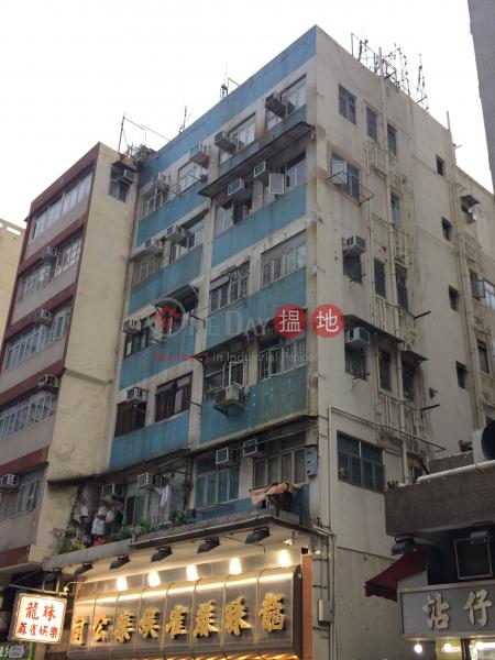 Yen Wing Building (Yen Wing Building) Tai Kok Tsui|搵地(OneDay)(1)