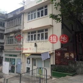 城皇街2A號,蘇豪區, 香港島