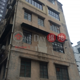 士丹頓街60號,蘇豪區, 香港島