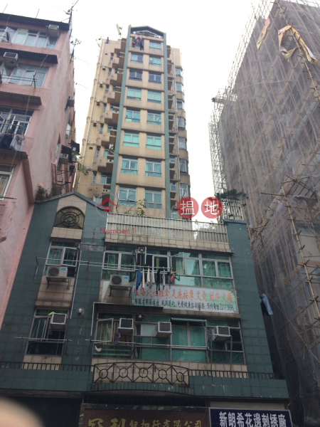 Fortune Building (Fortune Building) Sham Shui Po|搵地(OneDay)(1)