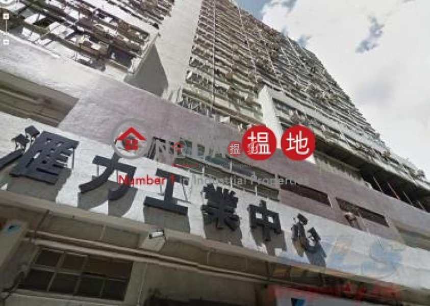 匯力工業中心|荃灣匯力工業中心(Thriving Industrial Centre)出租樓盤 (wpaca-04644)