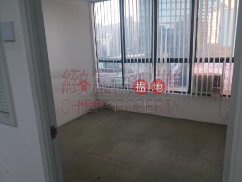 罕有相連,華麗大堂|黃大仙區新時代工貿商業中心(New Trend Centre)出租樓盤 (72787)_0