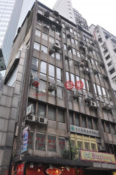 富興樓 (Fu Hing Building) 中環|搵地(OneDay)(1)