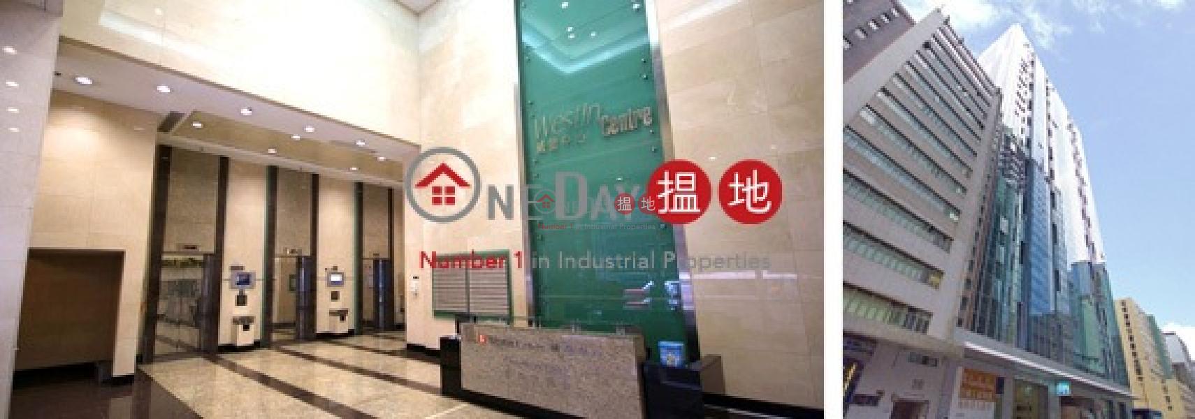 WESTIN CTR | 23 Hung To Road | Kwun Tong District, Hong Kong Rental HK$ 23,460/ month