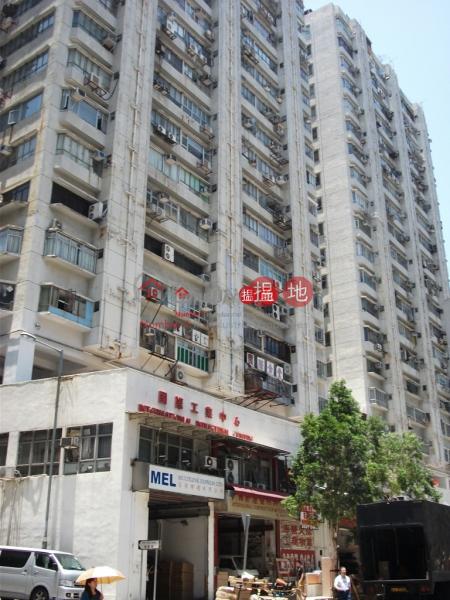 International Inddustrial Centre, International Industrial Centre 國際工業中心 Rental Listings | Sha Tin (andy.-03195)