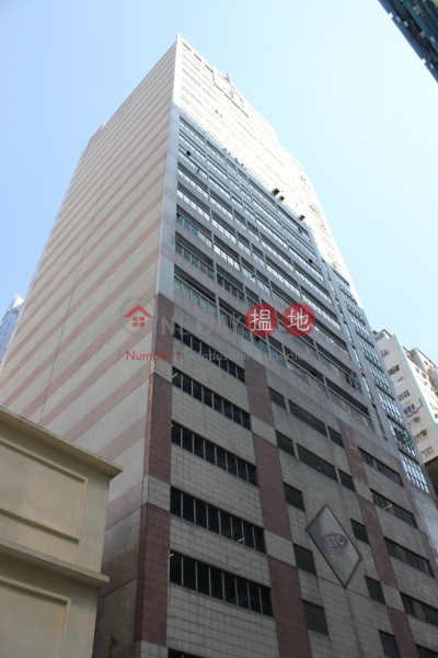 Wang Cheong Enterprise Centre (Wang Cheong Enterprise Centre) Tsuen Wan West|搵地(OneDay)(5)