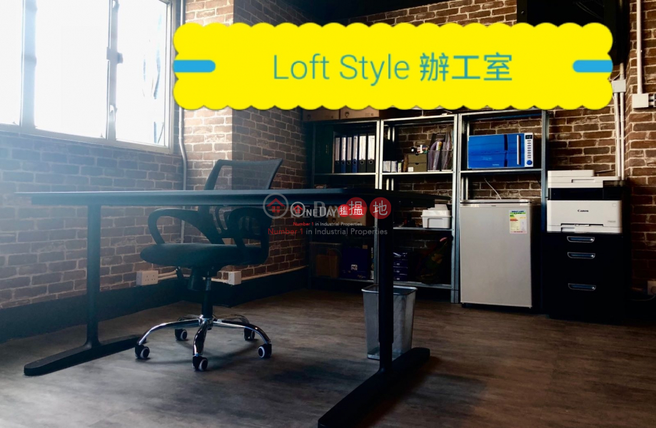 Open Office for Rent w/ Locker+Mailbox, Tai Ping Industrial Centre 太平工業中心 Rental Listings | Tai Po District (chris-06274)