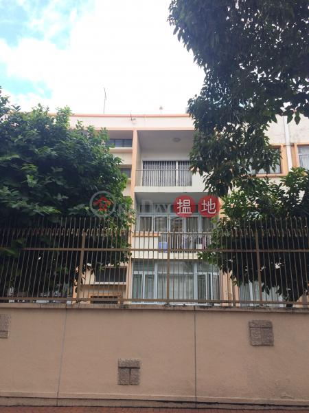 54A Begonia Road (54A Begonia Road) Yau Yat Chuen|搵地(OneDay)(3)