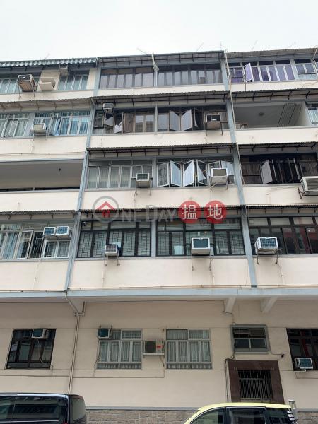 112 Maidstone Road (112 Maidstone Road) To Kwa Wan|搵地(OneDay)(1)