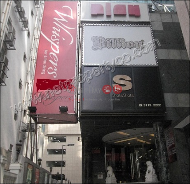 Office for Rent - Central, On Hing Building 安慶大廈 Rental Listings | Central District (A048708)
