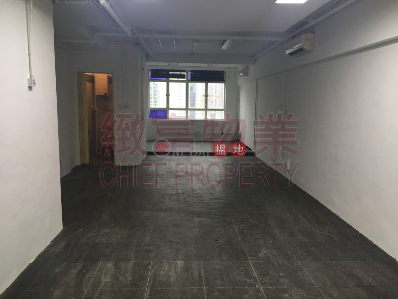 Property Search Hong Kong | OneDay | Industrial, Rental Listings | Max Trade Centre
