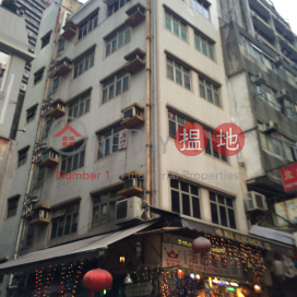 Kwong Yuen Building,Central, Hong Kong Island