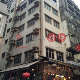 光源樓,中環, 香港島