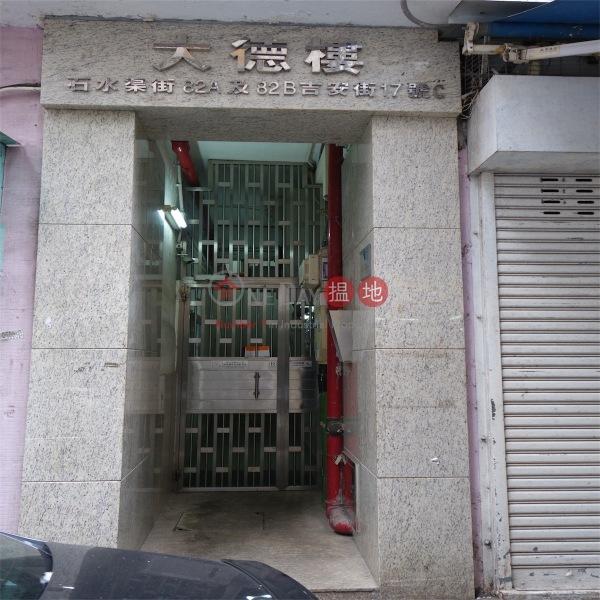 Tai Tak Building (Tai Tak Building) Wan Chai|搵地(OneDay)(1)