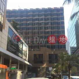 South Seas Centre Tower 2,Tsim Sha Tsui East, Kowloon