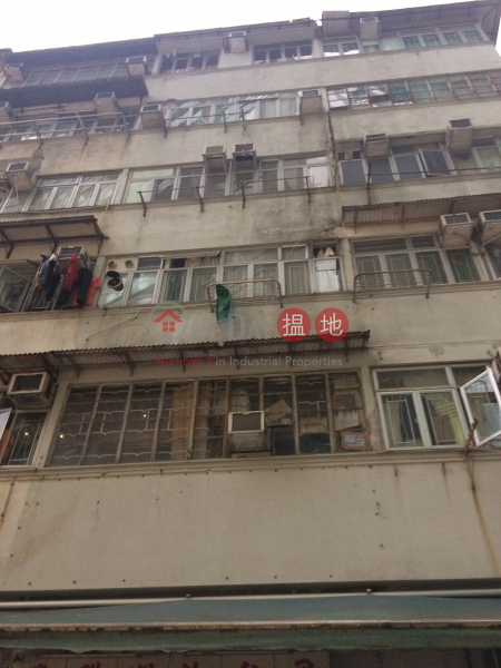 4 Tang Fung Street (4 Tang Fung Street) Tin Wan|搵地(OneDay)(2)