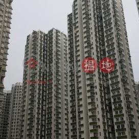 Nan Fung Sun Chuen,Quarry Bay, Hong Kong Island