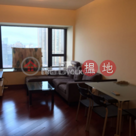 1 Bed Flat for Sale in West Kowloon|Yau Tsim MongThe Arch(The Arch)Sales Listings (EVHK36716)_0