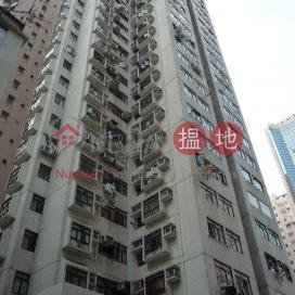 Ming Yuen Centre|明苑中心