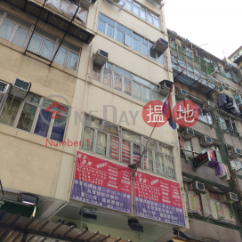 145 Apliu Street,Sham Shui Po, Kowloon