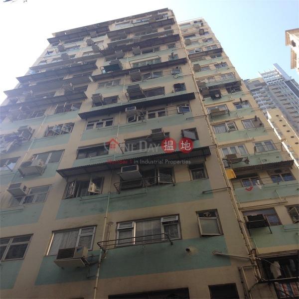 Yen May Building (Yen May Building) Wan Chai|搵地(OneDay)(5)