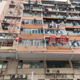 Cheong Lok Mansion|長樂大廈