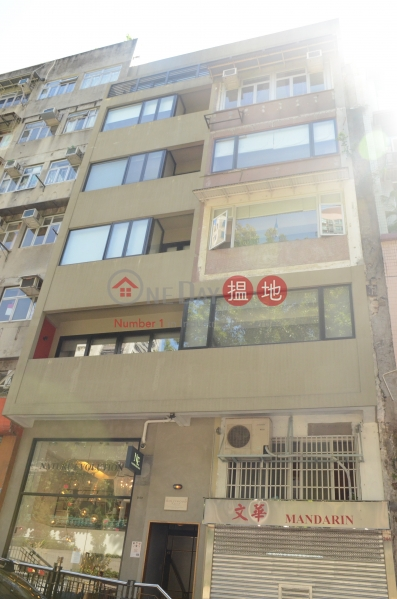 242 Hollywood Road (242 Hollywood Road) Sheung Wan|搵地(OneDay)(2)