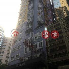 中匯大樓,灣仔, 香港島