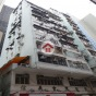 Heung Hoi Mansion (Heung Hoi Mansion) Wan Chai District|搵地(OneDay)(4)