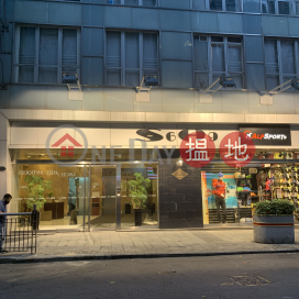 The Soho,蘇豪區, 香港島