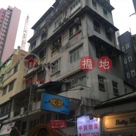 士丹頓街32A-32C號,蘇豪區, 香港島
