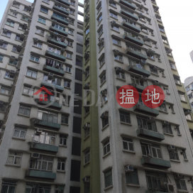 LAI NING HOUSE (BLOCK F) CHING LAI COURT,Lai Chi Kok, New Territories