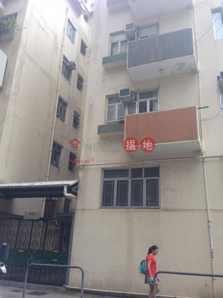 西灣河街39-45號 (39-45 Sai Wan Ho Street) 西灣河 搵地(OneDay)(3)