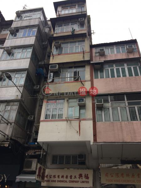 213 Tai Nan Street (213 Tai Nan Street) Sham Shui Po|搵地(OneDay)(1)