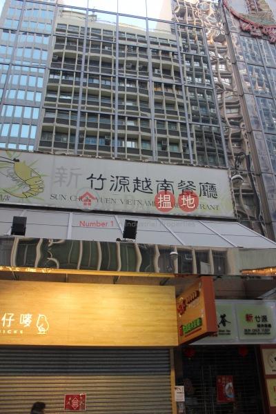 Yat Chau Building (Yat Chau Building) Sheung Wan|搵地(OneDay)(2)