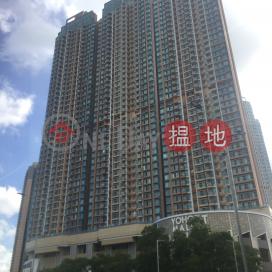 Grand Yoho Phase1 Tower 9,Yuen Long,