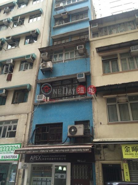 95 High Street (95 High Street) Sai Ying Pun 搵地(OneDay)(1)