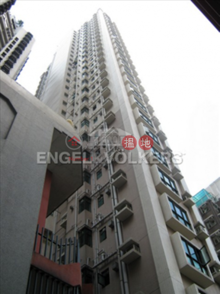 Property Search Hong Kong | OneDay | Residential | Sales Listings | 1 Bed Apartment/Flat for Sale in Soho