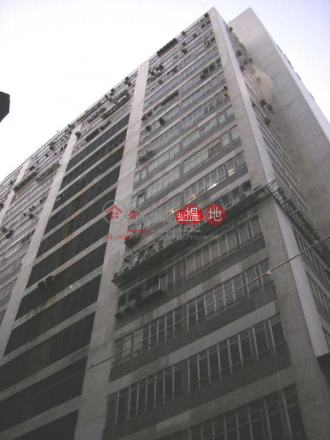 Cheung Fung Industrial Building|Tsuen WanCheung Fung Industrial Building(Cheung Fung Industrial Building)Sales Listings (wkpro-04653)_0