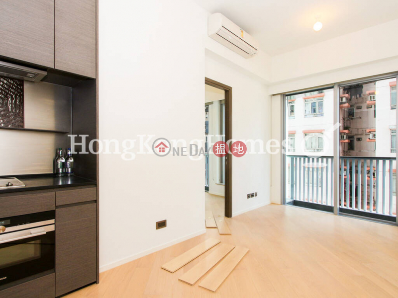 1 Bed Unit at Artisan House | For Sale, Artisan House 瑧蓺 Sales Listings | Western District (Proway-LID167571S)