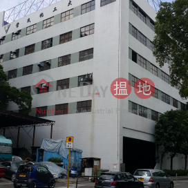 即電 62283434 潘生│64369325 林生|粉嶺葉氏化工大厦(Yips Hang Cheung Building)出售樓盤 (00149692)_0