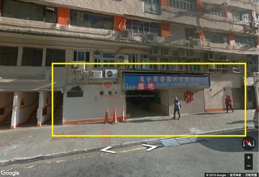 特闊門面 向正大街|荃灣荃運工業中心1期(Superluck Industrial Centre Phase 1)出租樓盤 (KKCHA-2234415264)