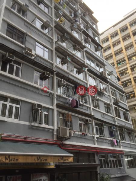 寶慶大廈 (Po Hing Mansion) 蘇豪區|搵地(OneDay)(3)