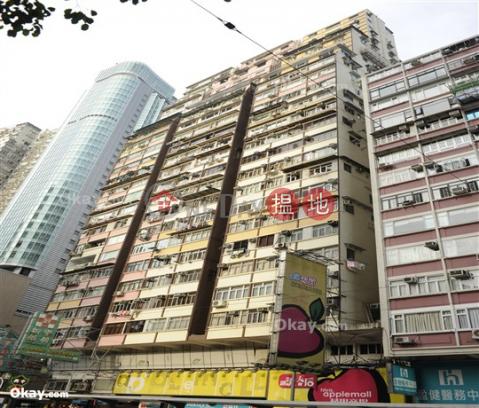 Generous 2 bedroom with harbour views | Rental|Kiu Hing Mansion(Kiu Hing Mansion)Rental Listings (OKAY-R296334)_0
