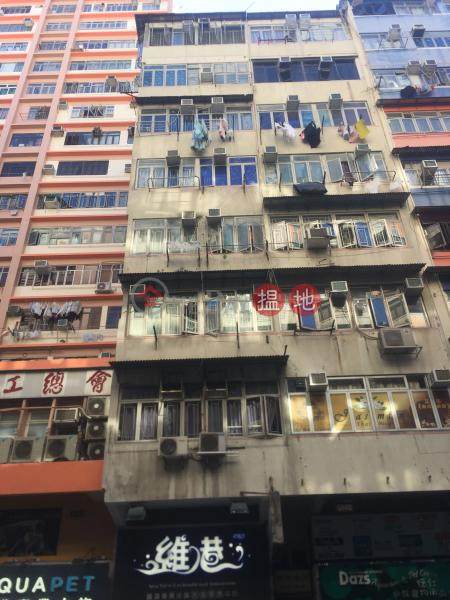 197 Tung Choi Street (197 Tung Choi Street) Prince Edward|搵地(OneDay)(2)
