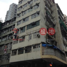Chak Hing Building,Jordan, Kowloon