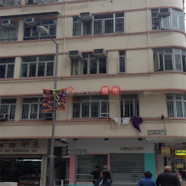 浣紗街2-4號 (2-4 Wun Sha Street) 銅鑼灣|搵地(OneDay)(4)