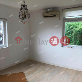 Emerald Garden | 2 bedroom Mid Floor Flat for Rent