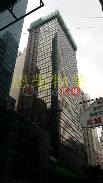 越秀大廈-中層寫字樓/工商樓盤 出租樓盤 HK$ 53,940/ 月